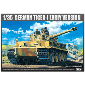 [ACA13239] 1/35 GERMAN TIGER-1 EARLY VERSION 타이거 초기형 TA979