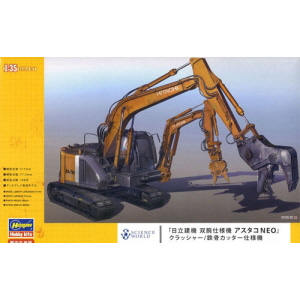 [BH52161] Hitachi Double Arm Working Machine Astaco Neo Crusher