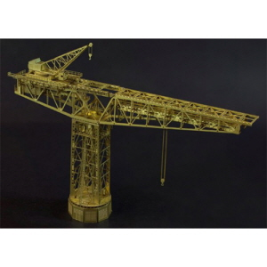 [NW70036] 1:700 KM 250t Giant Cantilever (Blohm+Voss)